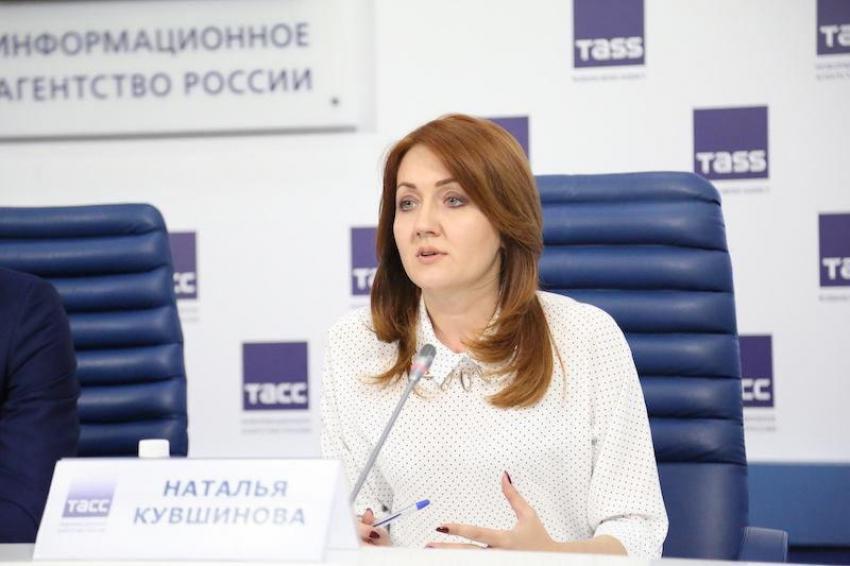 Встреча с депутатом Государственной думы Натальей Кувшиновой