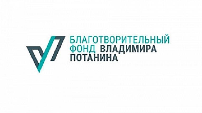 Магистранты юридического института стали победителями стипендиального конкурса Потанина