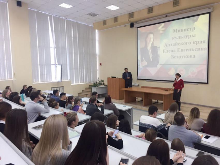 В АлтГУ состоялась встреча с министром культуры Алтайского края Еленой Евгеньевной Безруковой
