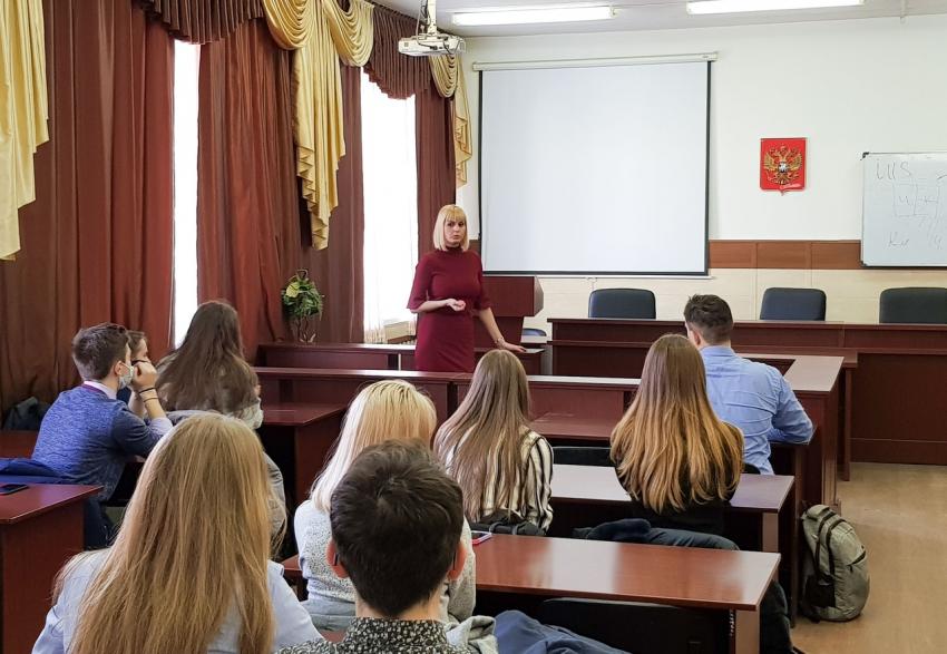 В рамках профориентационной кампании ЮИ состоялся круглый стол с учащимися МБОУ «Лицей №130»