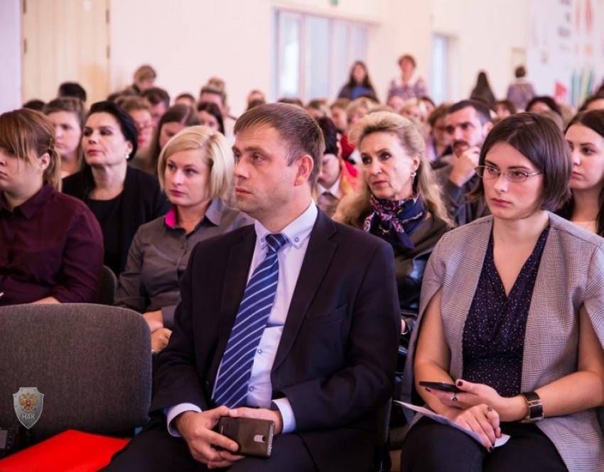 Всероссийский форум «Противодействие идеологии терроризма в образовательной сфере и молодежной среде»
