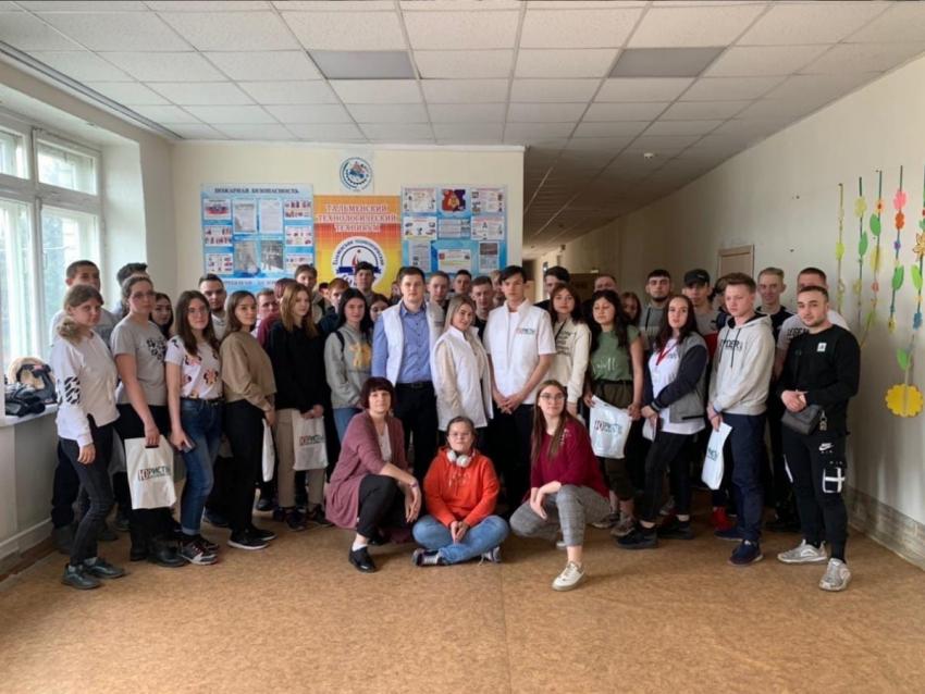 С 19 апреля началась реализация проектов «Юристы населению» и «#Кибердружина22».