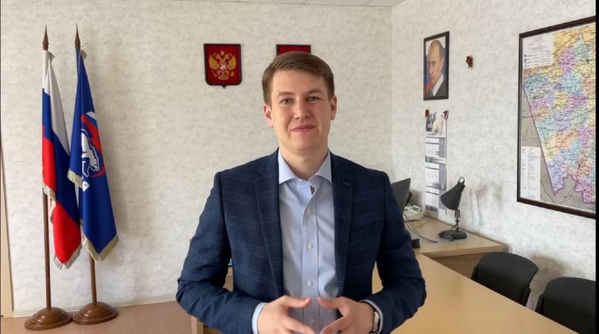 Поздравление выпускника ЮИ АлтГУ  Голобородько Дениса Александровича с 48-летием опорного вуза